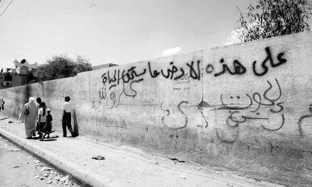 بر این زمین، قصیده محمود درویش برای عشق و فلسطین