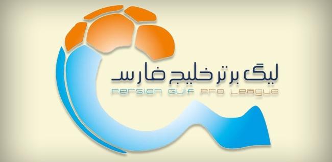 مقداری از آن چیزی که باید در مورد لیگ برتر فوتبال ایران 94-95 بدانید