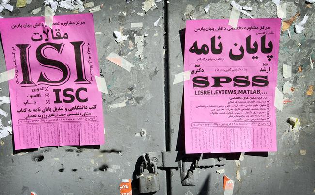 نوشتن پایان نامه ایرانی 3 : عنوان و پروپوزال