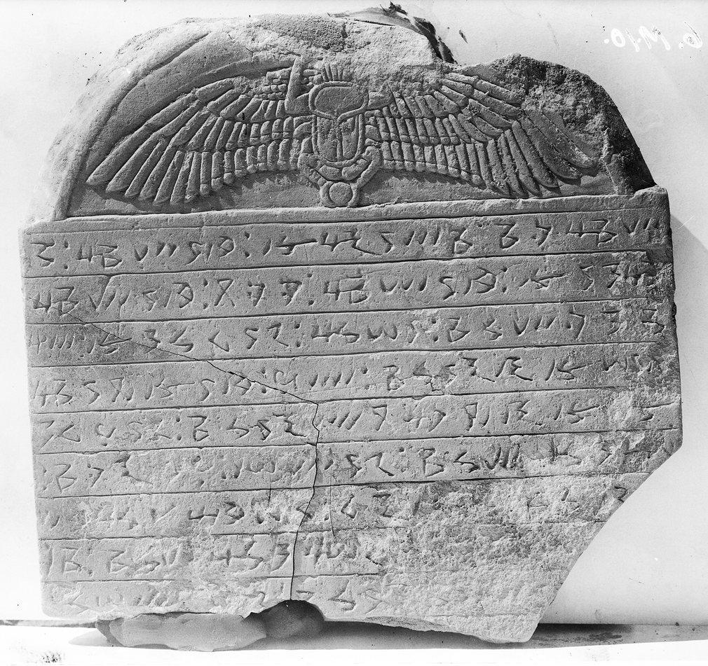 شنهای زمان : مصر باستان، حفاری شده در 1910