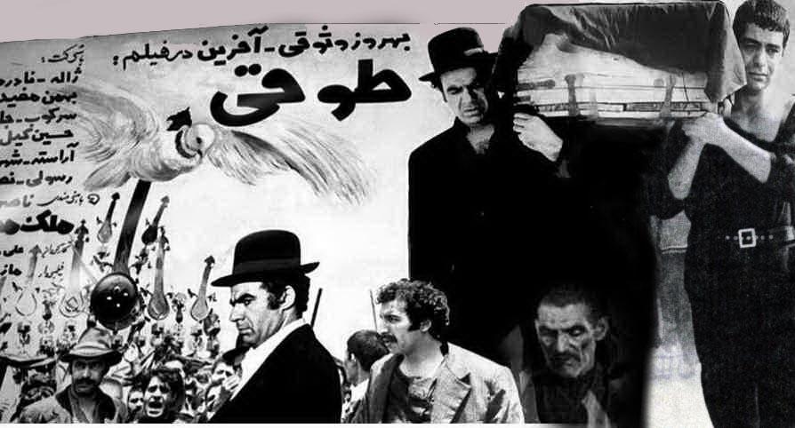 موسیقی فیلم طوقی و شباهت اسفندیار منفردزاده و میکیس تئودوراکیس